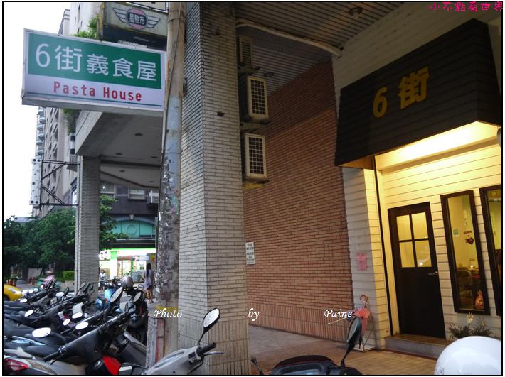 南崁6街義式美食 (1).JPG