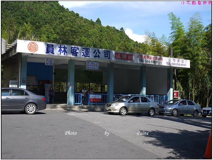 南投溪頭妖怪村 (99).JPG