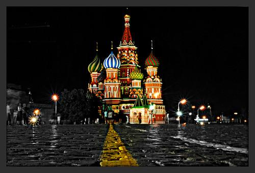 Moscow - Москва
