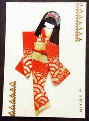 ATC1062 - Geisha in red (tengds) Tags: red yellow atc gold waves geisha kimono obi papercraft japanesepaper washi ningyo handmadecard chiyogami yuzenwashi japanesepaperdoll origamidoll tengds thaicardstock decoborder