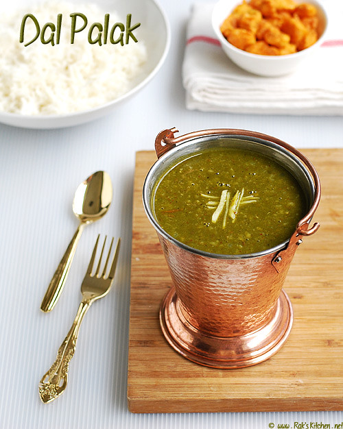 dal-palak+recipe