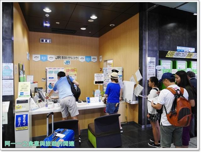 JR山陽&山陰鐵路周遊券pass.日本岡山旅遊image014