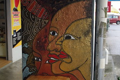 Street Art, Kuching, Sarawak, Malaysia (ARNAUD_Z_VOYAGE) Tags: kuching sarawak malaysia federal territory national capital city landscape south east asia street market island borneo
