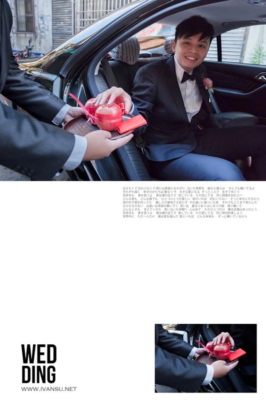 29441571780 de4d8cfe7a o - [台中婚攝] 婚禮攝影@展華花園會館 育新 & 佳臻