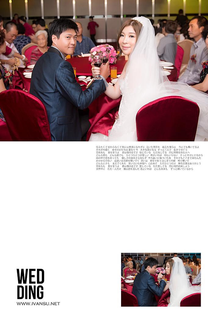 29732184536 f03f4f98ea o - [婚攝] 婚禮攝影@長億婚宴會館 冠伶 & 震翔