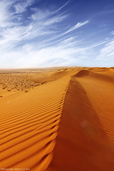 ( ibrahim) Tags: old sky sun nature clouds canon landscape photography eos sand desert drought sands  ibrahim abdullah      50d     canon50d    tokina1116mm