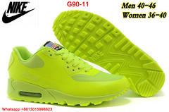 G90-11 Size 36-46 (Wright8616) Tags: american usa flag hyperfuse 90