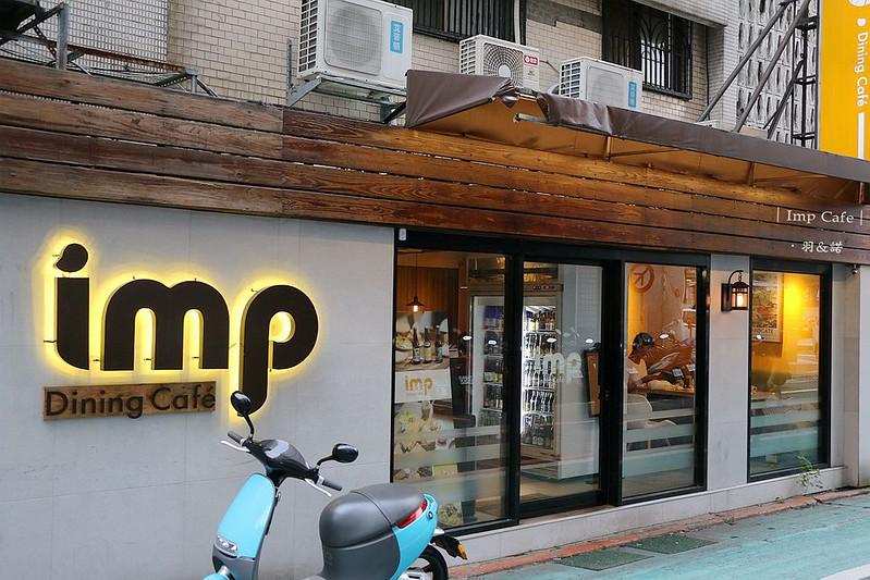 Imp Cafe東區早午餐下午茶鬆餅68