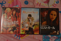 runaways, wfe and wttr japan dvds (cybermelli) Tags: robert japan set dawn dvd twilight rob stewart kristen breaking runaways pattinson waterforelephants welcometothereillys