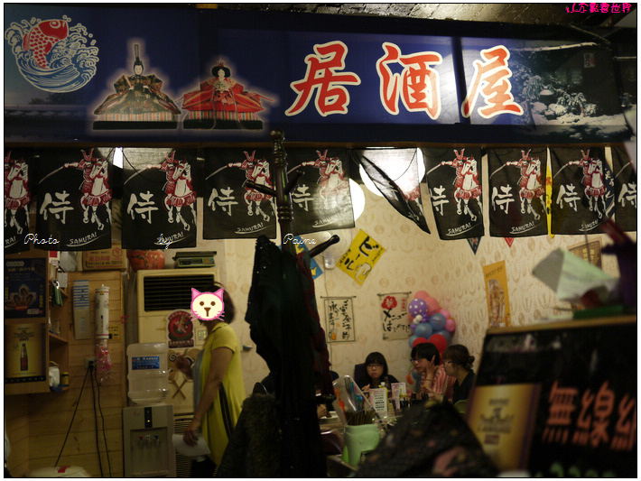 桃園八番居酒屋 (7).JPG
