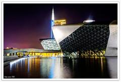 Guangzhou Opera House ( ) (/the DON/) Tags: guangzhou china house night lens nikon opera long exposure kit 1855mm hdr photomatix d7000