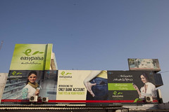 Pakistan-Easypaisa-Marketing