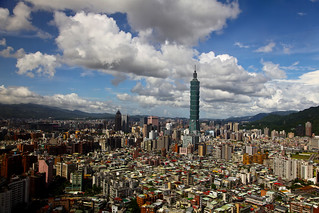 Blue Sky, Clouds, Mountains, and Taipei 101