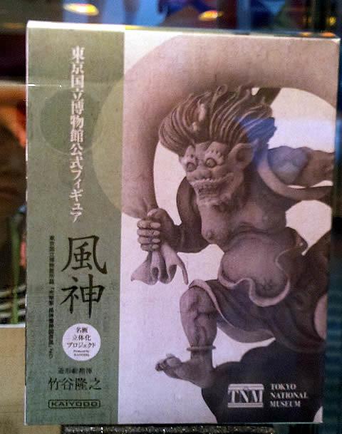 海洋堂 - 國立東京博物館公式限定『風神』『雷神』固定模型