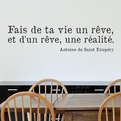 Antoine de Saint Exupery quotes wall decal (Muriel Alvarez) Tags: kitchen text stickers quotes walls antoinedesaintexupéry decals homedecor lepetitprince kidsroom déco walldecor adhesives autocollants idéesdéco décorationmurale adhésifs stickrscitations quotesdecals