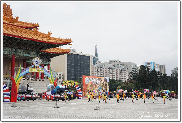 中正紀念堂 (10)