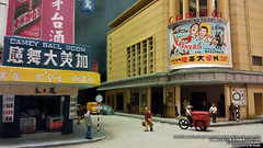 1:150 Scale Diorama | Capitol Theatre & Ying Kong Mansion, Causeway Bay , Old Hong Kong, Late 1950s  & , , 1950  /  /  (AC Studio) Tags: n gauge scale model modelling models modeling modellers hong kong hongkong causeway bay 1950s 1950 scratchbuilt scratch scene scenery railway tram 1150 architectural architecture art miniature miniature1150ngaugescaledioramacapitoltheatreyingkongmansioncausewaybay oldhongkong late1950s501950s  yee wo street    jardines bazaar