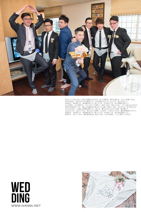 29023892864 6bf4324a51 o - [台中婚攝] 婚禮攝影@林酒店 汶珊 & 信宇
