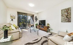 20/17-19 Hutchison Ave, Kellyville NSW