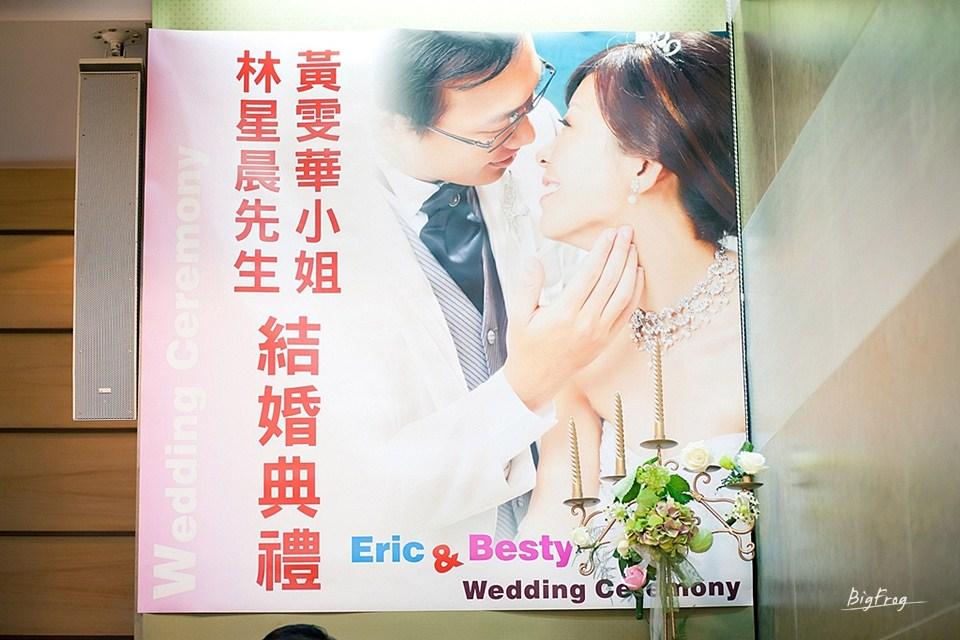 Eric+Besty-013