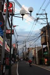 Ponto-ch - Kyoto (Alejandro Muiz Delgado) Tags: japan temple kyoto religion shinto shintoism sintoismo japon fushimiwardkyotocitykyotoprefecturejapan shinto