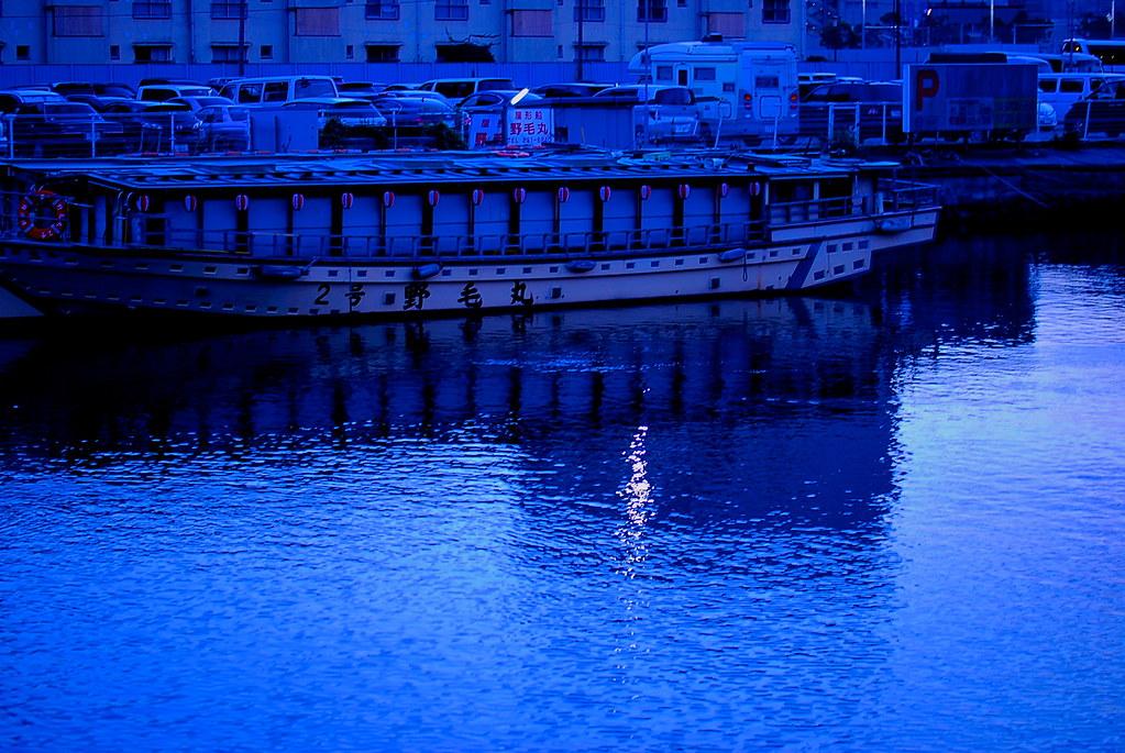 Aihara City