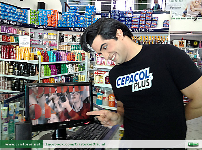 The World's Best Photos of cepacol - Flickr Hive Mind