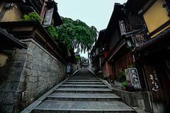 Gion Old Geisha District (KellarW) Tags: kiyomizudera kyoto kyotojapan japan japanse geisha canon5diii 5diii 5dmarkiii 5dmkiii canon1635f40is gion giondistrict old wood wooden stone