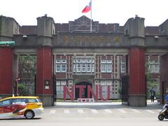 IMG_6251 (kenner116) Tags: taipei taiwan 台北 台灣 ntnu 師大 師範大學