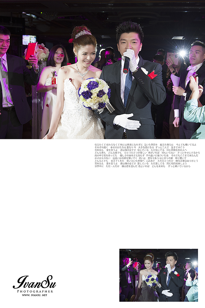 29153278434 c54bfa000d o - [台中婚攝] 婚禮攝影@新天地婚宴會館  忠會 & 怡芳