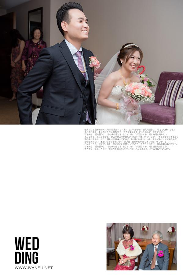 29566485951 704b0f090a o - [台中婚攝]婚禮攝影@新天地 仕豐&芸嘉