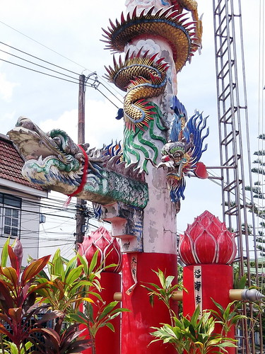 Sarn Jao Sapam, Phuket ศาลเจ้ากวนเต้กุน สะปำ