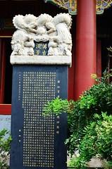 LamaTempleBeijingChina2012 (174)
