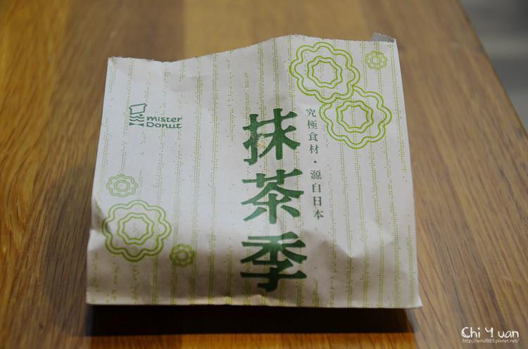 Mister Donut 2012抹茶季05.jpg