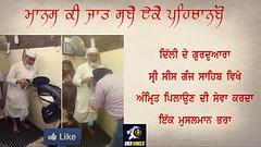 Sikh voices (Sikh_Voices) Tags: sikhs punjab punjabi sikhvoices