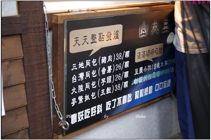 南投溪頭妖怪村 (95).JPG