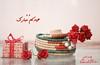 بروجكت العيد 2\2 (Fatimah Alzwyed .. Instagram:fatimahalzwyed) Tags: عيد هديه مبارك ورده سعيد عيدكم قديم احمر بصمة الحوش خوص أنين متأخر