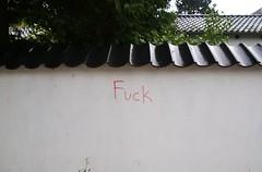 The writing on the wall (os♥to) Tags: streetart denmark graffiti europa europe sony zealand dslr scandinavia danmark a300 sjælland デンマーク osto alpha300 os♥to august2012