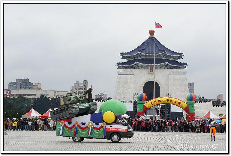 中正紀念堂 (11)