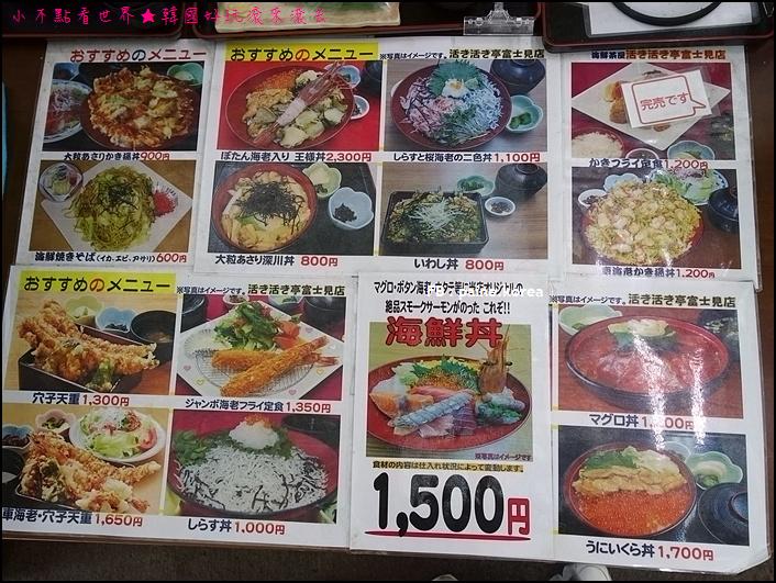 海鮮茶屋.中島大橋戀人聖地.八劍八幡神宮 (4).JPG