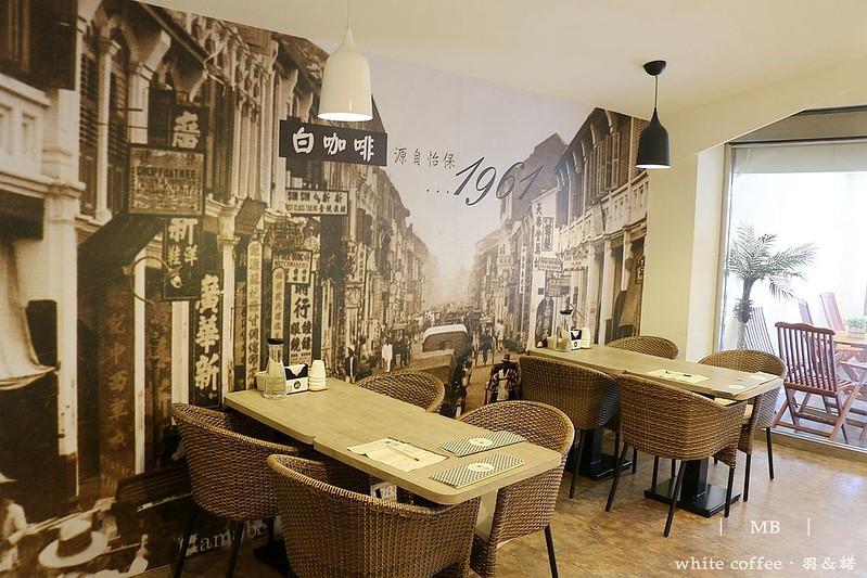 MB white coffee士林店南洋風味美食咖啡廳010