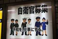Kyoto, Japan (Alejandro Muiz Delgado) Tags: japan kyoto uniform religion transport shinto shintoism sintoismo japon nishinotoindorishimogyowardkyotocitykyotoprefecturejapan shinto