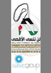 QudsWave (11) (wavegroup) Tags: for freedom palestine alaqsa quds