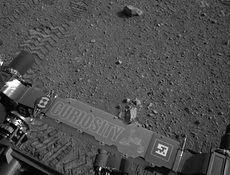 El explorador 'Curiosity' deja ya su huella en Marte (todogaceta.com) Tags: las en del de los rojo y 5 4 el read more una su primer ha  curiosity ya marte rocas primeros deja metros nuevas explorador planeta fotografas aparato huella composicin enviado anlisis basalto realizado desplazamiento sugieren