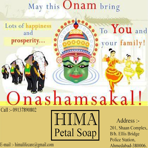 The worlds most recently posted photos of greetings and onam happy onam hima life care tags happyonam2016 onam greetings love wishes onasamsakal m4hsunfo
