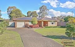 4 Pandora Place, Tahmoor NSW