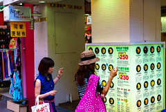 smoking menu (EthanChiang) Tags: street candid taiwan streetphotography taipei   streetphotographer taipeistreet burnmyeye taipeistreetphotography streettog ethanchiang  iphotooriginal apieceoftaipei