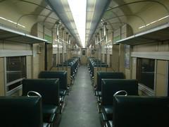 Interior AES 15