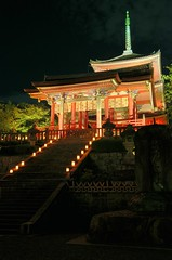 Kiyomizu-Dera with lightened up in summer night (Kyoto) /  (Kaoru Honda) Tags: city light summer nature japan night landscape temple japanese nikon kyoto traditional   lantern  kansai    japon kiyomizudera   kinki higashiyama       d7000