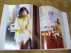 原裝絕版 1997年 1月10日 榎本加奈子 KANAKO ENOMOTO edge Special photographic ISSUE 寫真集+錄影帶 原價 4000YEN 中古品 4